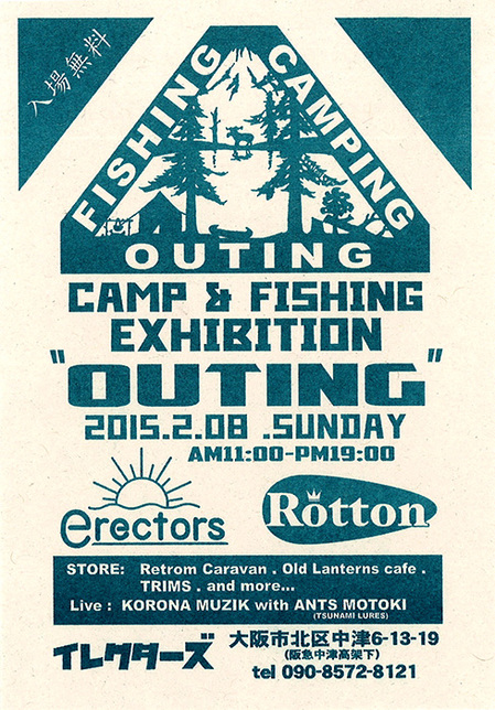 outing_flyer.jpg